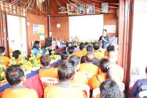โครงการฝึกอบรมและศึกษาดูงานคณะกรรมการชุมชน