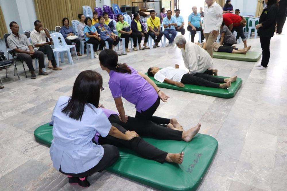 โครงการฝึกอบรมการดูแลสุขภาพผู้สูงอายุ