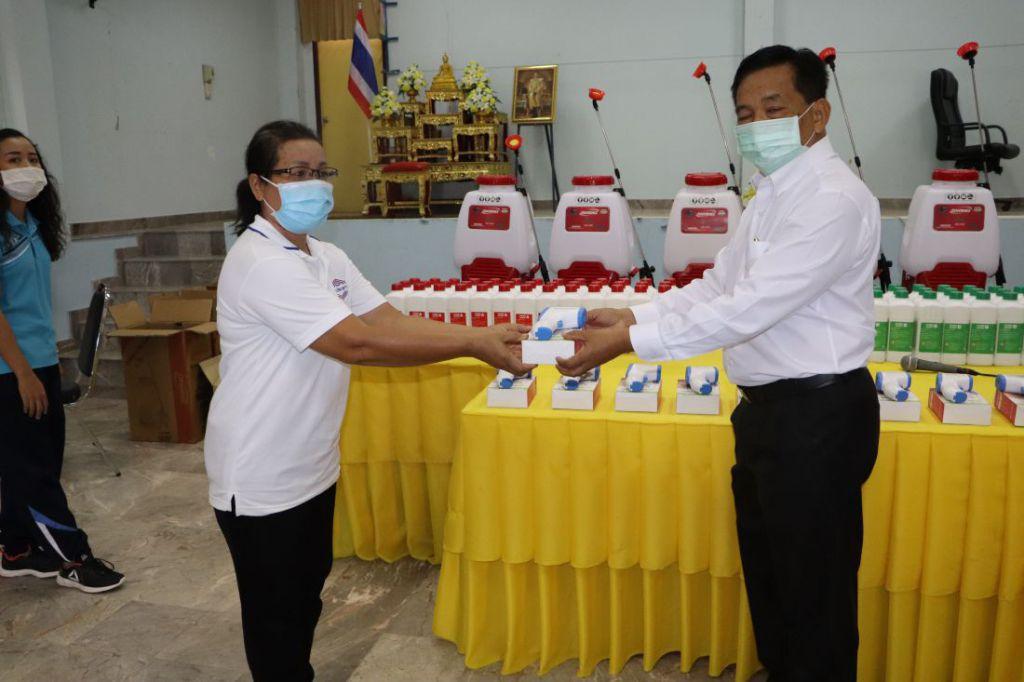 กิจกรรมป้องกันเชื้อไวรัสโควิด19