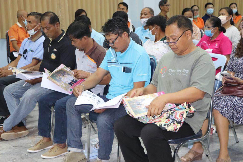 โครงการฝึกอบรมศึกษาดูงานคณะกรรมการชุมชน