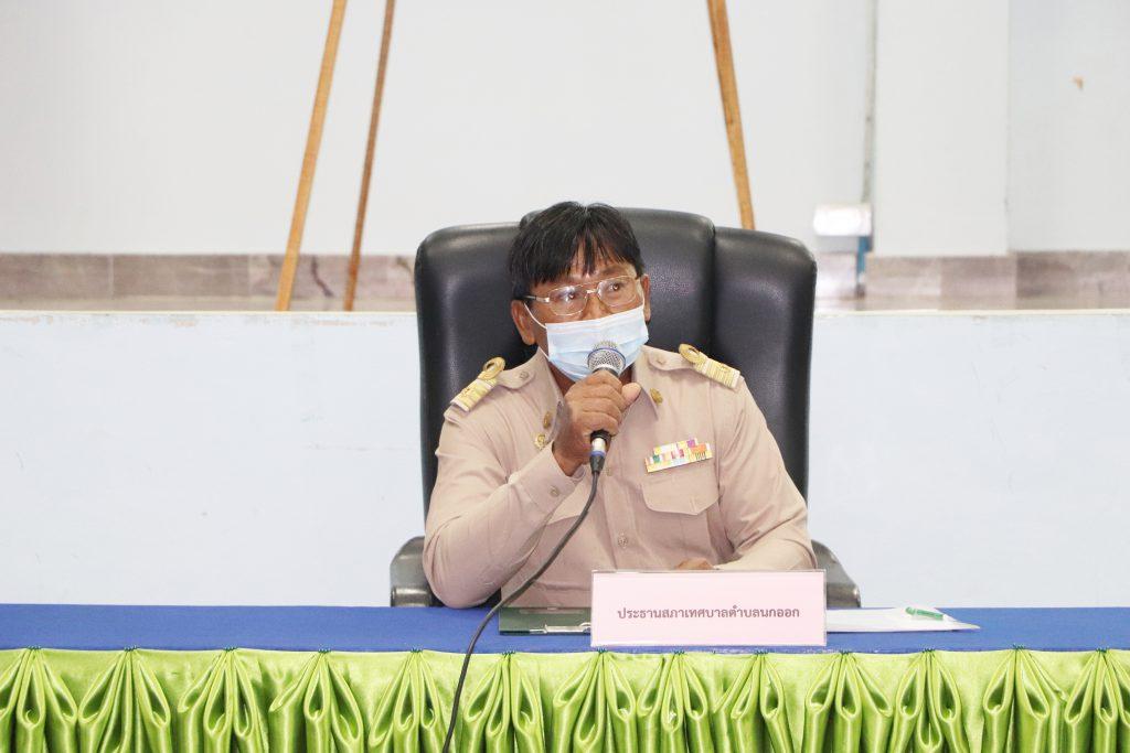 ประชุมสภาเทศบาลตำบลนกออกครั้งแรก